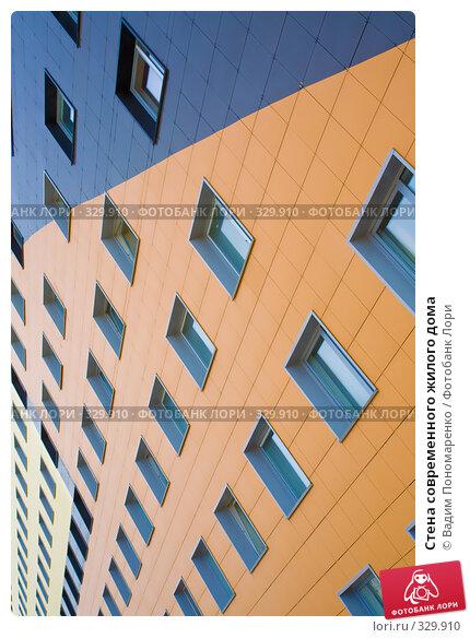 Стена современного жилого дома, фото № 329910, снято 8 июня 2008 г. (c) Вадим Пономаренко / Фотобанк Лори