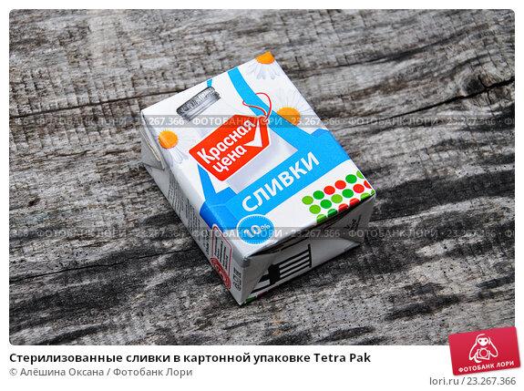 Купить «Стерилизованные сливки в картонной упаковке Tetra Pak», эксклюзивное фото № 23267366, снято 5 июня 2016 г. (c) Алёшина Оксана / Фотобанк Лори