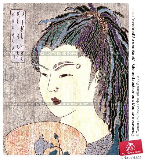 Стилизация под японскую гравюру - девушка с дредами, пирсингом и веером, фото № 4602, снято 27 мая 2017 г. (c) Tamara Kulikova / Фотобанк Лори