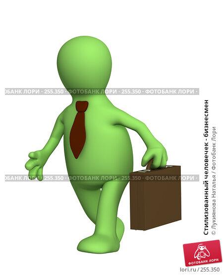 Стилизованный человечек - бизнесмен, иллюстрация № 255350 (c) Лукиянова Наталья / Фотобанк Лори