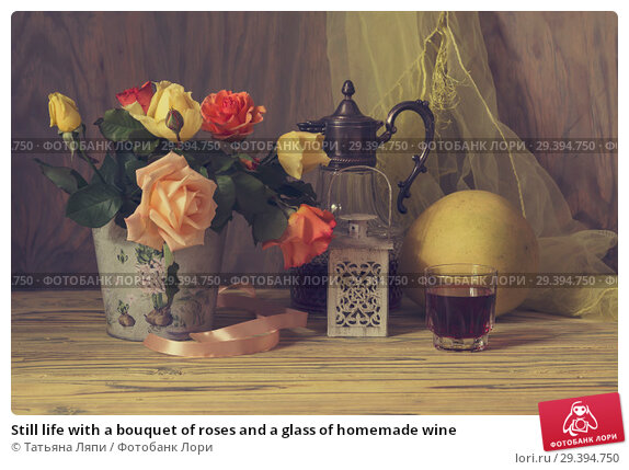 Купить «Still life with a bouquet of roses and a glass of homemade wine», фото № 29394750, снято 6 ноября 2018 г. (c) Татьяна Ляпи / Фотобанк Лори