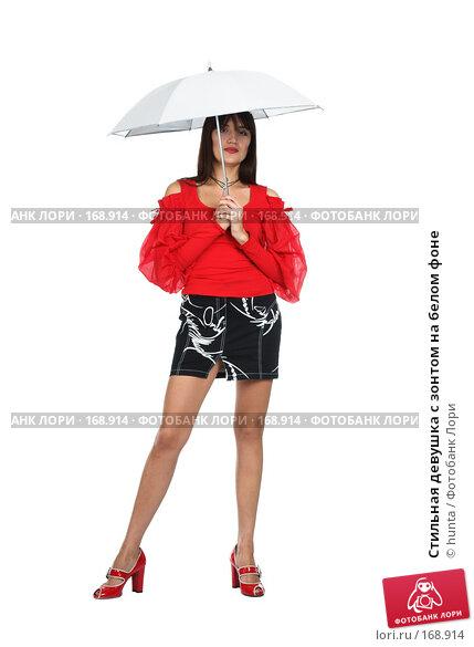 Купить «Стильная девушка с зонтом на белом фоне», фото № 168914, снято 25 октября 2007 г. (c) hunta / Фотобанк Лори