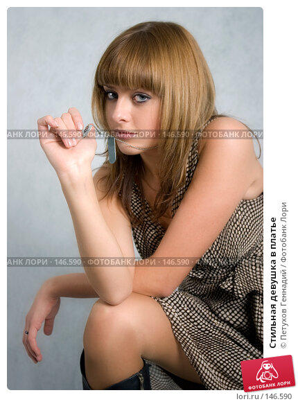 Стильная девушка в платье, фото № 146590, снято 1 декабря 2007 г. (c) Петухов Геннадий / Фотобанк Лори