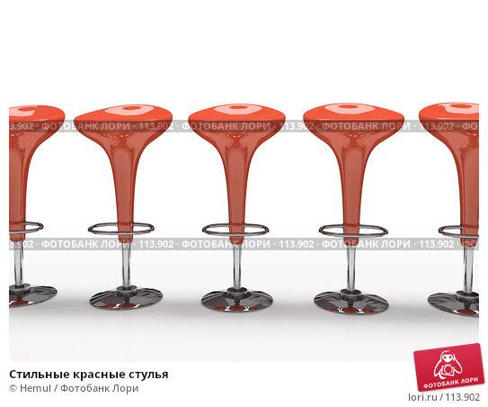Стильные красные стулья, иллюстрация № 113902 (c) Hemul / Фотобанк Лори