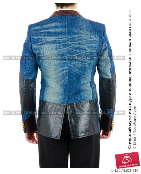 английская брендовая одежда доставка