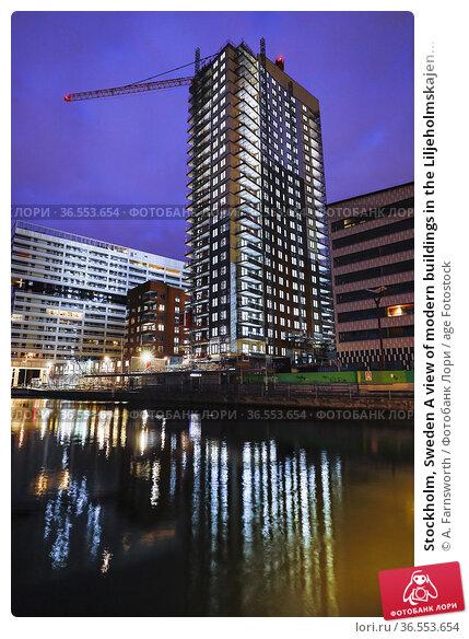 Stockholm, Sweden A view of modern buildings in the Liljeholmskajen... Стоковое фото, фотограф A. Farnsworth / age Fotostock / Фотобанк Лори