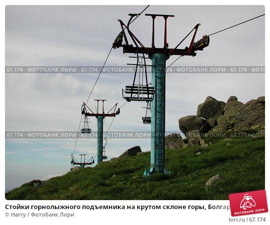 Стойки горнолыжного подъемника на крутом склоне горы, Болгария, фото № 67174, снято 26 июня 2004 г. (c) Harry / Фотобанк Лори