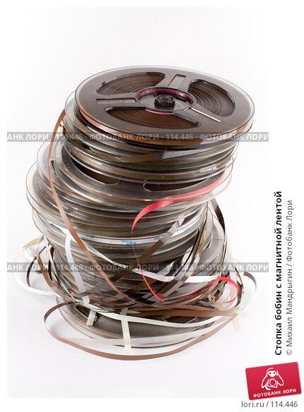 Стопка бобин с магнитной лентой, фото № 114446, снято 5 ноября 2007 г. (c) Михаил Мандрыгин / Фотобанк Лори