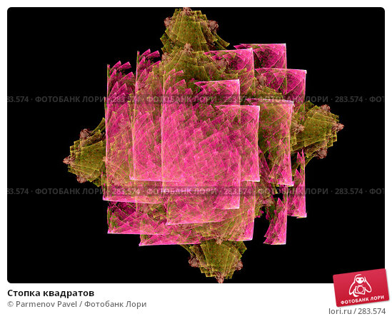 Стопка квадратов, иллюстрация № 283574 (c) Parmenov Pavel / Фотобанк Лори