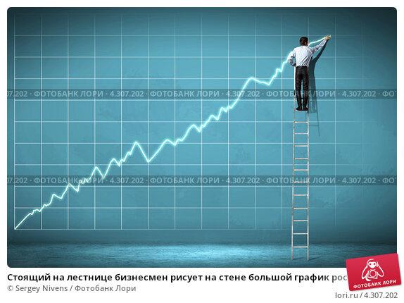 Стоящий на лестнице бизнесмен рисует на стене большой график роста, фото № 4307202, снято 30 мая 2017 г. (c) Sergey Nivens / Фотобанк Лори