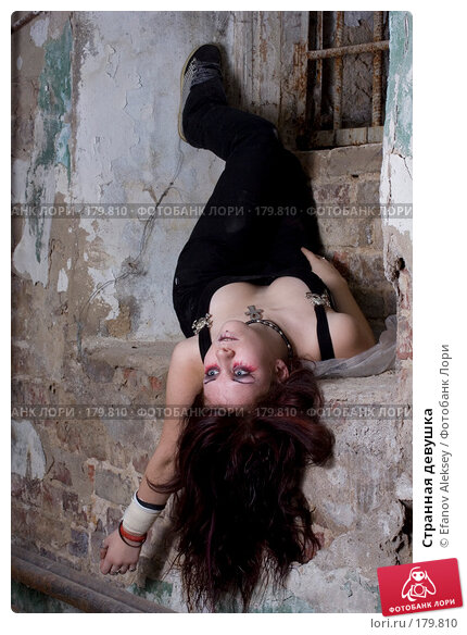 Странная девушка, фото № 179810, снято 7 декабря 2007 г. (c) Efanov Aleksey / Фотобанк Лори