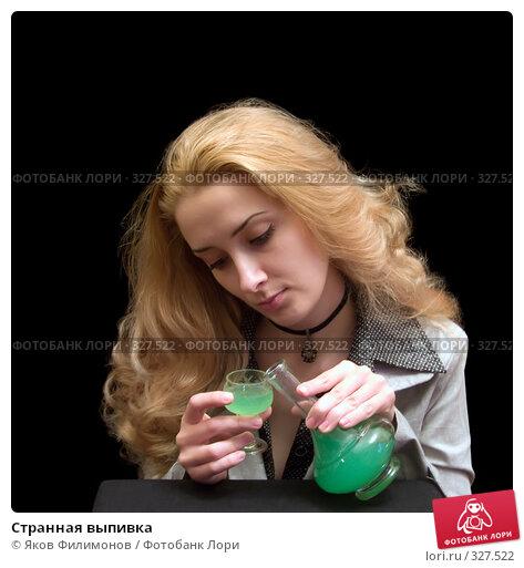 Странная выпивка, фото № 327522, снято 26 мая 2008 г. (c) Яков Филимонов / Фотобанк Лори