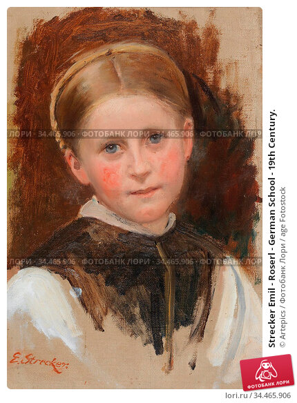 Strecker Emil - Roserl - German School - 19th Century. Редакционное фото, фотограф Artepics / age Fotostock / Фотобанк Лори