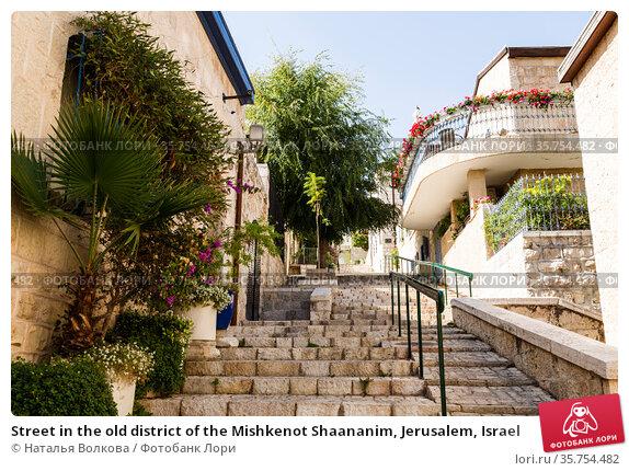Street in the old district of the Mishkenot Shaananim, Jerusalem, Israel (2017 год). Стоковое фото, фотограф Наталья Волкова / Фотобанк Лори