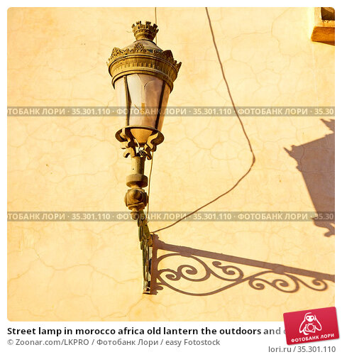 Street lamp in morocco africa old lantern the outdoors and decoration. Стоковое фото, фотограф Zoonar.com/LKPRO / easy Fotostock / Фотобанк Лори