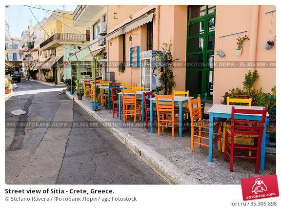 Street view of Sitia - Crete, Greece. Стоковое фото, фотограф Stefano Ravera / age Fotostock / Фотобанк Лори