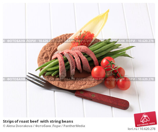 Strips of roast beef  with string beans. Стоковое фото, фотограф Alena Dvorakova / PantherMedia / Фотобанк Лори