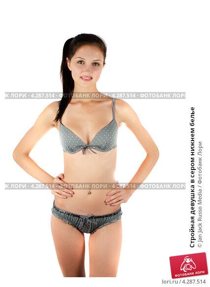 фото девушка в сером нижнем белье