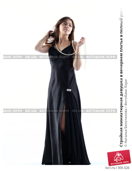 Стройная миниатюрная девушка в вечернем платье в полный рост, фото № 305526, снято 31 мая 2008 г. (c) Наталья Белотелова / Фотобанк Лори