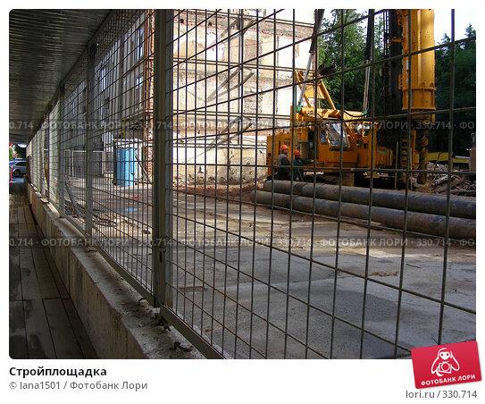 Стройплощадка, эксклюзивное фото № 330714, снято 10 июня 2008 г. (c) lana1501 / Фотобанк Лори