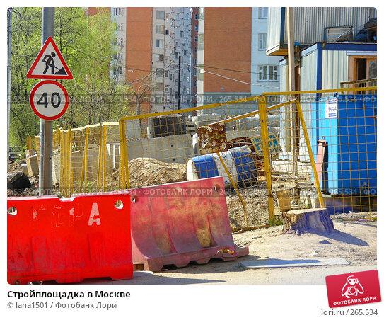 Стройплощадка в Москве, эксклюзивное фото № 265534, снято 28 апреля 2008 г. (c) lana1501 / Фотобанк Лори