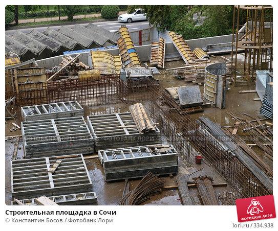 Купить «Строительная площадка в Сочи», фото № 334938, снято 25 апреля 2018 г. (c) Константин Босов / Фотобанк Лори