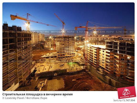 Строительная площадка в вечернее время, фото № 5747994, снято 23 ноября 2012 г. (c) Losevsky Pavel / Фотобанк Лори
