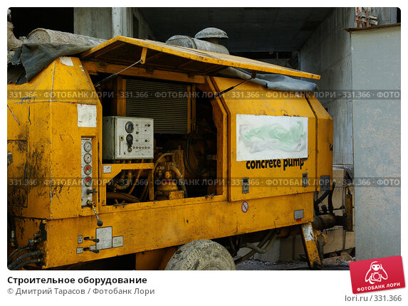 Строительное оборудование, фото № 331366, снято 20 июня 2008 г. (c) Дмитрий Тарасов / Фотобанк Лори