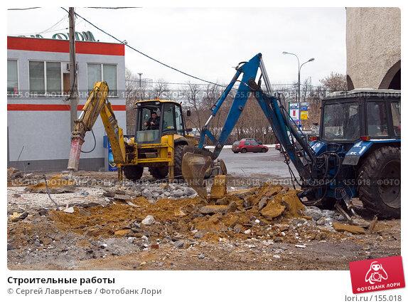 Строительные работы, фото № 155018, снято 16 декабря 2007 г. (c) Сергей Лаврентьев / Фотобанк Лори