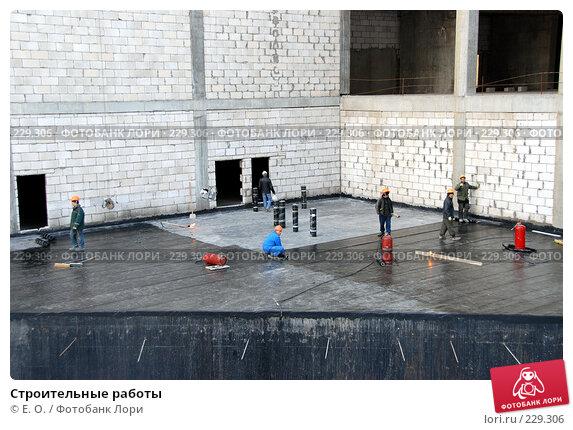 Строительные работы, фото № 229306, снято 22 марта 2008 г. (c) Екатерина Овсянникова / Фотобанк Лори