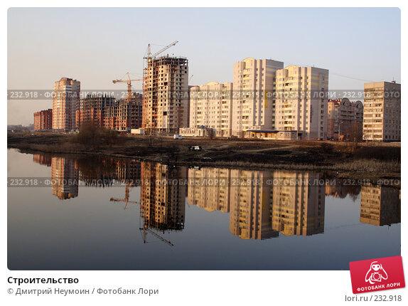 Купить «Строительство», эксклюзивное фото № 232918, снято 29 марта 2007 г. (c) Дмитрий Неумоин / Фотобанк Лори