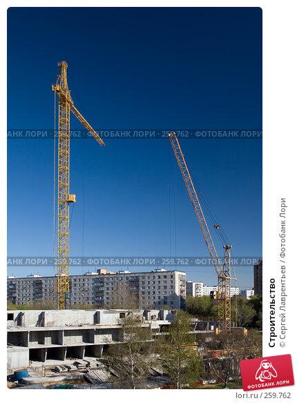 Строительство, фото № 259762, снято 22 апреля 2008 г. (c) Сергей Лаврентьев / Фотобанк Лори