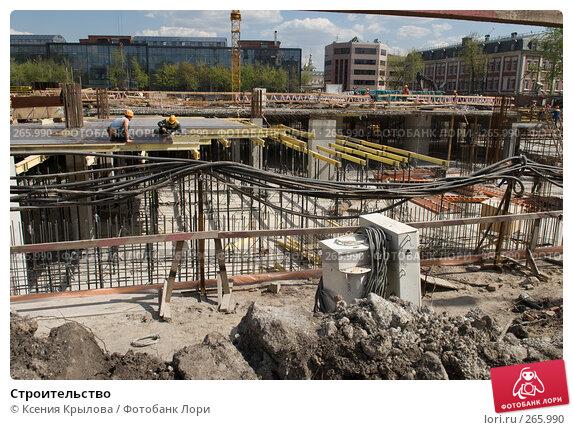 Строительство, фото № 265990, снято 26 апреля 2008 г. (c) Ксения Крылова / Фотобанк Лори