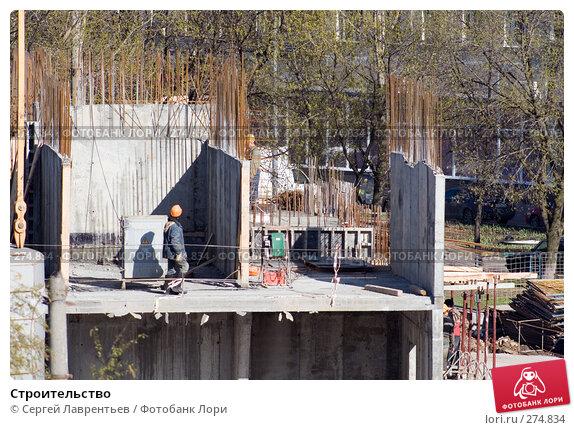 Строительство, фото № 274834, снято 22 апреля 2008 г. (c) Сергей Лаврентьев / Фотобанк Лори