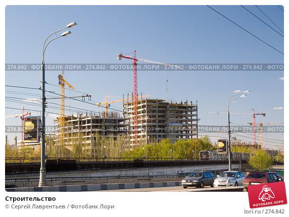 Строительство, фото № 274842, снято 22 апреля 2008 г. (c) Сергей Лаврентьев / Фотобанк Лори