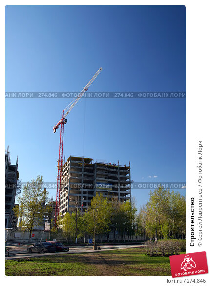 Строительство, фото № 274846, снято 22 апреля 2008 г. (c) Сергей Лаврентьев / Фотобанк Лори