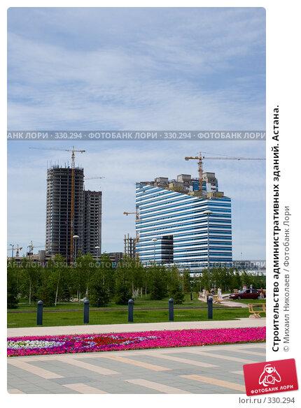 Строительство административных зданий. Астана., фото № 330294, снято 15 июня 2008 г. (c) Михаил Николаев / Фотобанк Лори