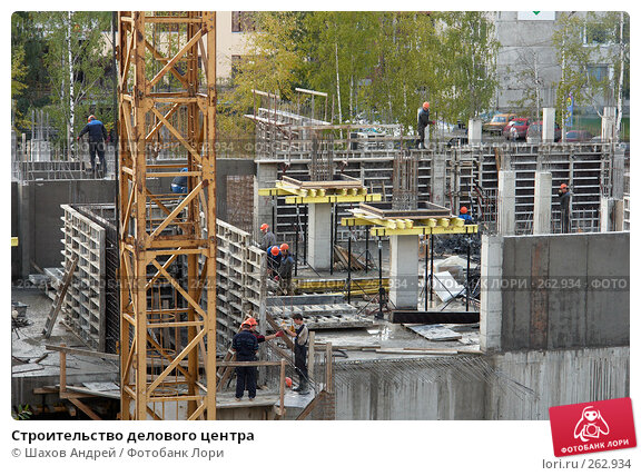 Строительство делового центра, фото № 262934, снято 19 сентября 2006 г. (c) Шахов Андрей / Фотобанк Лори