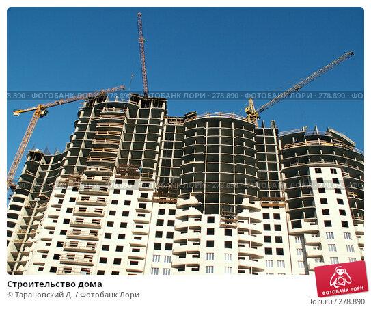 Строительство дома, фото № 278890, снято 23 апреля 2008 г. (c) Тарановский Д. / Фотобанк Лори