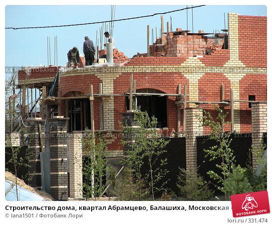 Строительство дома, квартал Абрамцево, Балашиха, Московская область, эксклюзивное фото № 331474, снято 9 июня 2008 г. (c) lana1501 / Фотобанк Лори