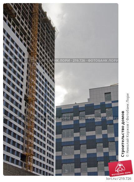Купить «Строительство домов», фото № 219726, снято 29 февраля 2008 г. (c) Николай Коржов / Фотобанк Лори