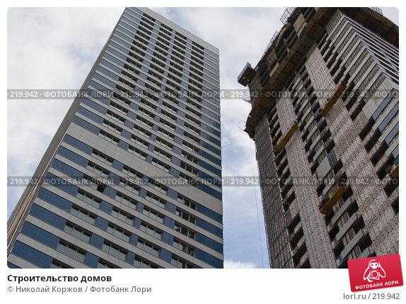 Купить «Строительство домов», фото № 219942, снято 29 февраля 2008 г. (c) Николай Коржов / Фотобанк Лори