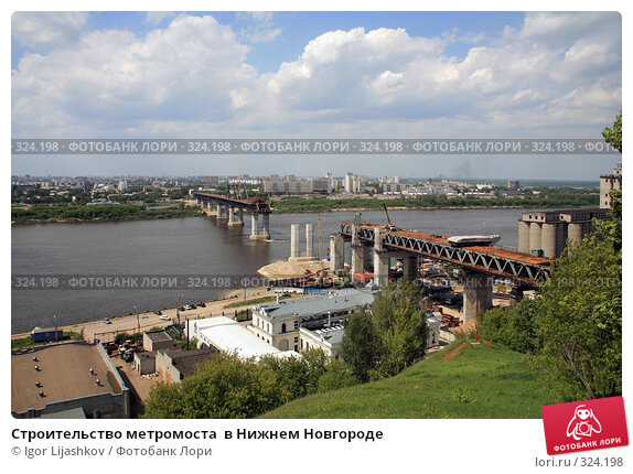 Строительство метромоста  в Нижнем Новгороде, фото № 324198, снято 12 июня 2008 г. (c) Igor Lijashkov / Фотобанк Лори