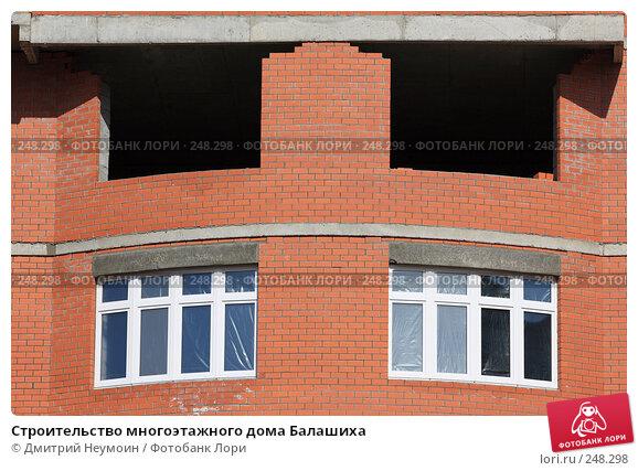 Строительство многоэтажного дома Балашиха, эксклюзивное фото № 248298, снято 3 апреля 2008 г. (c) Дмитрий Неумоин / Фотобанк Лори