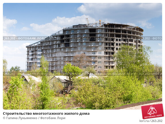 Строительство многоэтажного жилого дома, эксклюзивное фото № 263202, снято 26 апреля 2008 г. (c) Галина Лукьяненко / Фотобанк Лори