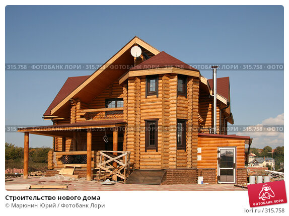 Строительство нового дома, фото № 315758, снято 25 сентября 2007 г. (c) Марюнин Юрий / Фотобанк Лори