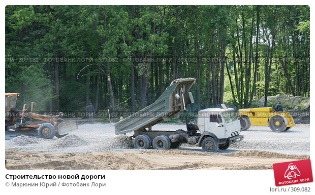 Строительство новой дороги, фото № 309082, снято 8 июня 2007 г. (c) Марюнин Юрий / Фотобанк Лори