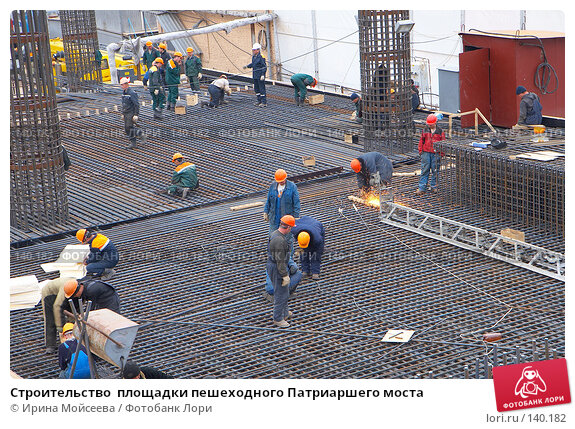 Купить «Строительство  площадки пешеходного Патриаршего моста», эксклюзивное фото № 140182, снято 31 марта 2007 г. (c) Ирина Мойсеева / Фотобанк Лори