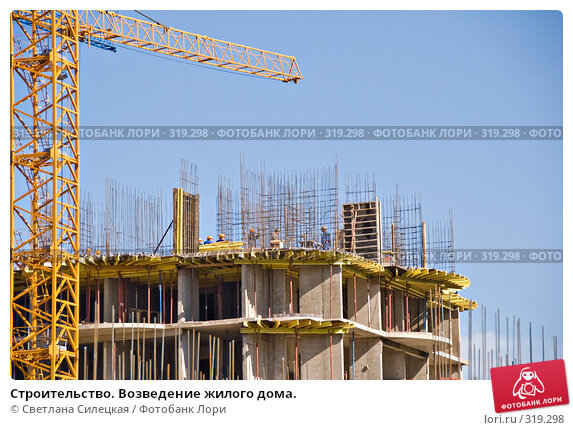 Строительство. Возведение жилого дома., фото № 319298, снято 12 июня 2008 г. (c) Светлана Силецкая / Фотобанк Лори
