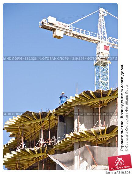 Строительство. Возведение жилого дома., фото № 319326, снято 12 июня 2008 г. (c) Светлана Силецкая / Фотобанк Лори